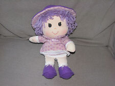 R DAKIN STUFFED PLUSH CLOTH FELT YARN DOLL 1983 PURPLE LAVENDER FLOWER DRESS