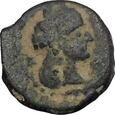 Aretas IV Arab Kingdom of Nabataea PETRA 39AD Original Ancient Greek Coin i50388