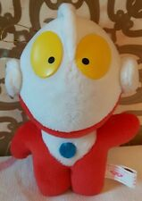 1992 JAPAN ROBOT BANPRESTO ULTRAMAN PLUSH Anime Videogame Ufo Catcher