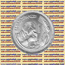 "1978 Egypt Egipto Египет Ägypten Silver Coin ""F.A.O(food & training for all)""1 P"