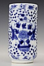Antique Porcelain Blue and White China Chinese Export Figural Hand Painted Vase