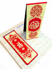 Set of 2 Magnetic Bookmark Chinese Character Fortune Happiness Good Wishes Gift