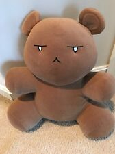 "Tamaki's Bear Kuma chan (GE-7044) - Ouran High School Host Club 15"" Plush Toy"