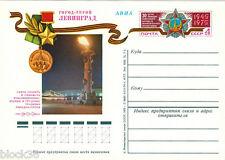 1974 Soviet Russian card CITY - HERO LENINGRAD