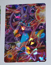 DRAGON BALL Z DBZ HEROES GOD MISSION PART 5 CARD PRISM CARTE HGD5-37 SUPER RARE