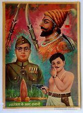 India vintage Sivakasi Pictures SWATANTRA KE AMAR SENANI  25 x 35cm