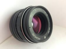 MC Helios-77M-4 lens made in USSR