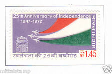 PHILA566 INDIA 1973 SINGLE MINT STAMP OF INDEPENDENCE 1r45P MNH