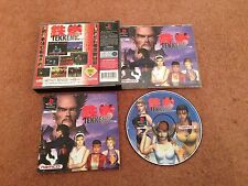 TEKKEN 2 BIG BOX PLAYSTATION 1 PS1 PS2 PS3 GAME WITH MANUAL OFFICIAL UK PAL