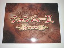 Shenmue II ~ A3 Size Poster / Print ~ NEW (1)