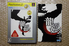 "Ryu ga Gotoku Best ""Very Good Condition"" Sony Playstation2 PS2 Japan"