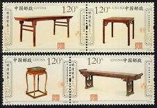CHINA 2012-12 MING AND QING DYNASTY FURNITURE stamp set