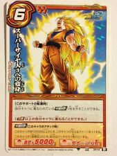 Dragon Ball Miracle Battle Carddass DB15-38 R
