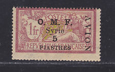 COLONIES FRANCAISES SYRIE PA N°   8 * MLH neuf charnière, Signé, TB, cote: 230 €