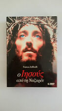 Franco Zeffirelli's Jesus From Nazareth Collectible Set Of 6 DVD's