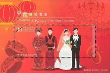 Hong Kong Chinese and Western Wedding Customs stamp sheetlet MNH 2013