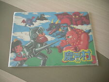 MAKAIMURA GHOSTS'N GOBLINS CAPCOM NES ARCADE SHITAJIKI PENCIL BOARD!
