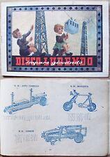 Catalogo - Manuale DISCO LUDENDO - Costruzioni tipo MECCANO, anni '40*_RARISSIMO