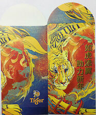 Ang Pow Packets - TIGER 2 pcs