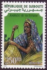 Djibouti Dschibuti 1997 National Women's Day, MNH, Sc 768, Mi 637, CV €200