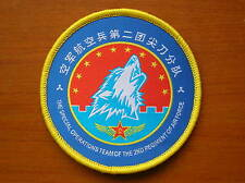 07's series China PLA Air Force 2nd Regiment Sharp Knife Troop Patch