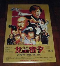 "Samuel Hui ""Aces Go Places - Our Man from Bond Street"" RARE HK 1984 POSTER"