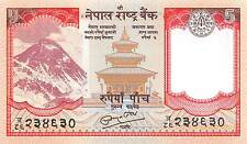 Nepal 5 Rupees  ND. 2008  2 Yaks on the back  P 60  Uncirculated Banknote