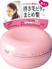 Lucido-L Arrange Up Hair Wax 60g