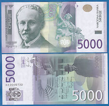 Serbia 5000 Dinara P 53 a 2010 UNC Low Shipping! Combine FREE! Srbije (P-53a)
