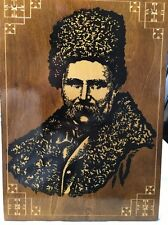 Estate Hand Carved Painted Wooden Picture Of Russian Cossack Nobel Man *