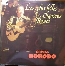 russian gypsy USSR LP-grisha borodo-les plus belles chansons russes- french made