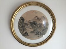 Antique Chinese Water Colour Painting of a Mountain Scene in Cirular Gilt Frame