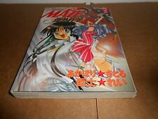 Japanese Language Maze vol. 1 Manga Graphic Novel Book in English