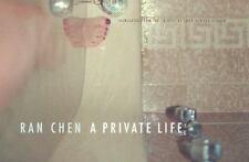 A Private Life (Weatherhead Books on Asia)