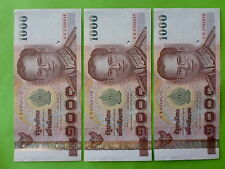 Thailand 1000 Baht (UNC), 3 running no include nice number 888