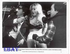 Kurt Russell Cheryl Rixon busty VINTAGE Photo David L Lander Used Car