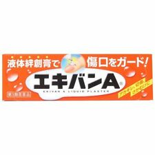 Japanese Liquid Band Aid Ekiban A 10g Hot Sale In Japan and China FREE S/P