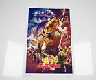 Golden Axe. Official SEGA fine art print by Gerald Parel. Limited Edition of 200