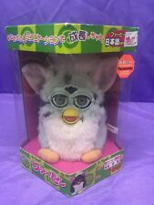 RARE TOMY JAPAN EDITION FURBY 1998 Tiger Electronics Gray Pink Green Eyes