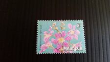 MALAYSIA/FED TERRITORY 1983 SG K10  WITHOUT WMK FLOWER MNH