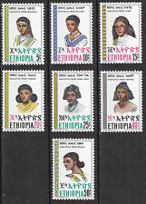 Ethiopia: 1977 National Hairstyles - Series II, MNH