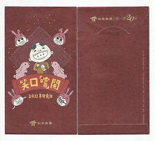 TAO HEUNG HONG KONG ANG POW RED PACKET x 2pcs