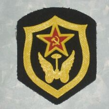 "Russian Military Patch - 2 5/8"" x 3 1/4""  - Soviet Army"