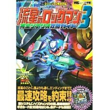 Mega Man Star Force 3 Strategy Guide complete scenario /DS