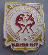 Greco-Roman Wrestling Championship USSR  in Tashkent 1977  Big  Badge