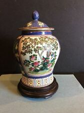 ANTIQUE GINGER JAR FROM THE QING/TONGZHI DYNASTY ERA C. 1860s OF MANCHU