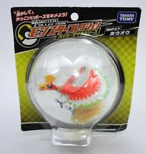 POKEMON MHP-07 HOUOU HO-OH MON-COLLE HYPER SIZE SERIES FIGURE JAPAN IMPORT