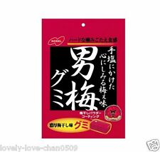 Nobel OTOKO UME GUMMY CANDY pickled plum gummy 38g x 6 pieces from Japan