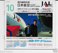 JAPAN AIRLINES DOMESTIC TIMETABLE 10/1997 CHAGE & ASKA COVER-YS-11'S