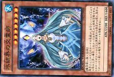 YUGIOH NORMAL PARALLELE CARD DUEL TERMINAL N° DTC1-JP068 Medium of Ice Barrier